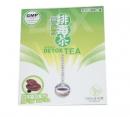 green_tea__64782.jpg