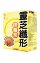 ws_lingzhi_toxin_discharged_tea__89414.jpg